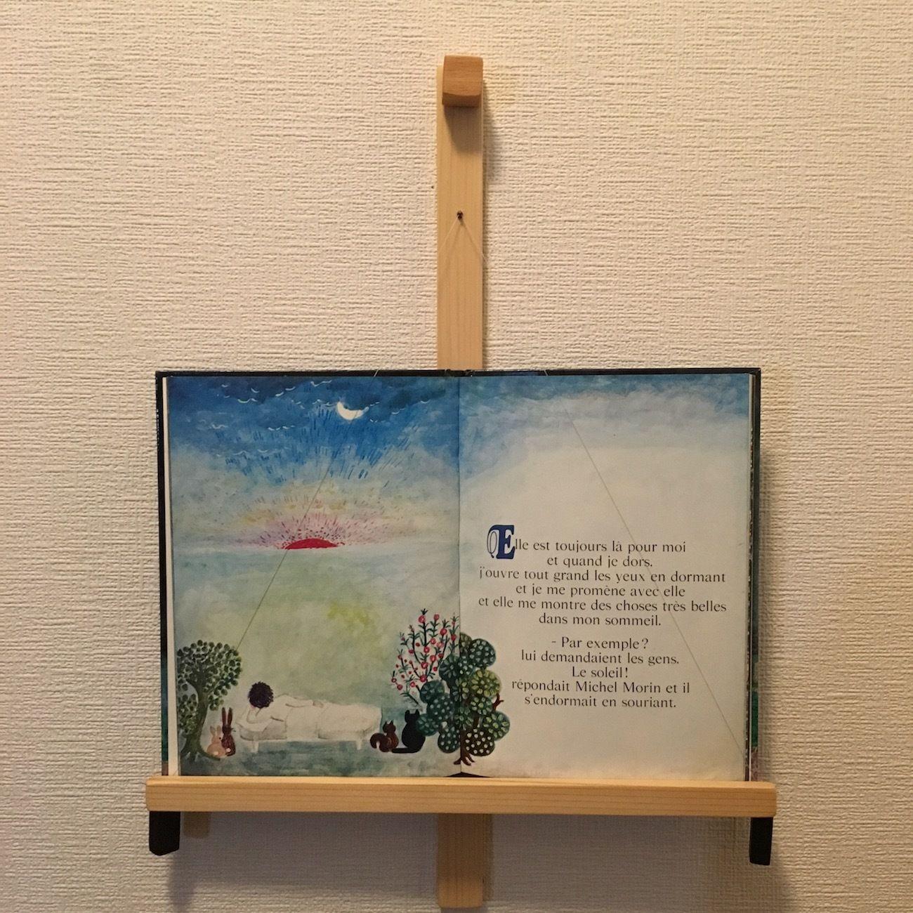 「BOOK FRAME SIZE M(壁掛けタイプ ヒノキ/オイル仕上げ)」