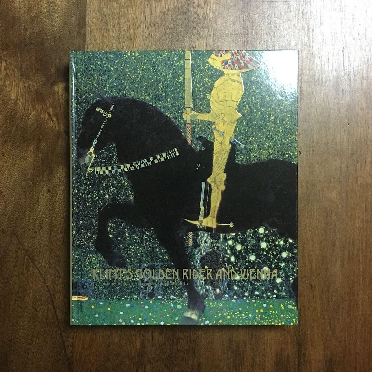 「クリムト黄金の騎士をめぐる物語」