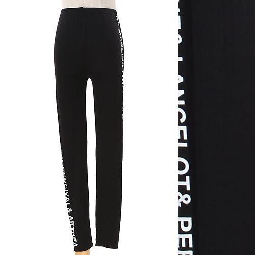 【LuxuryRose】フィットネスやレッスン着におすすめ!モテジムウェア♪ サイドロゴデザイン レギンス ダンス 衣装