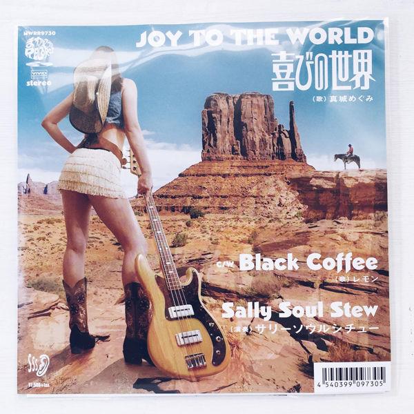 サリー・ソウル・シチュー / JOY TO THE WORD?喜びの世界 C/W ブラック・コーヒー