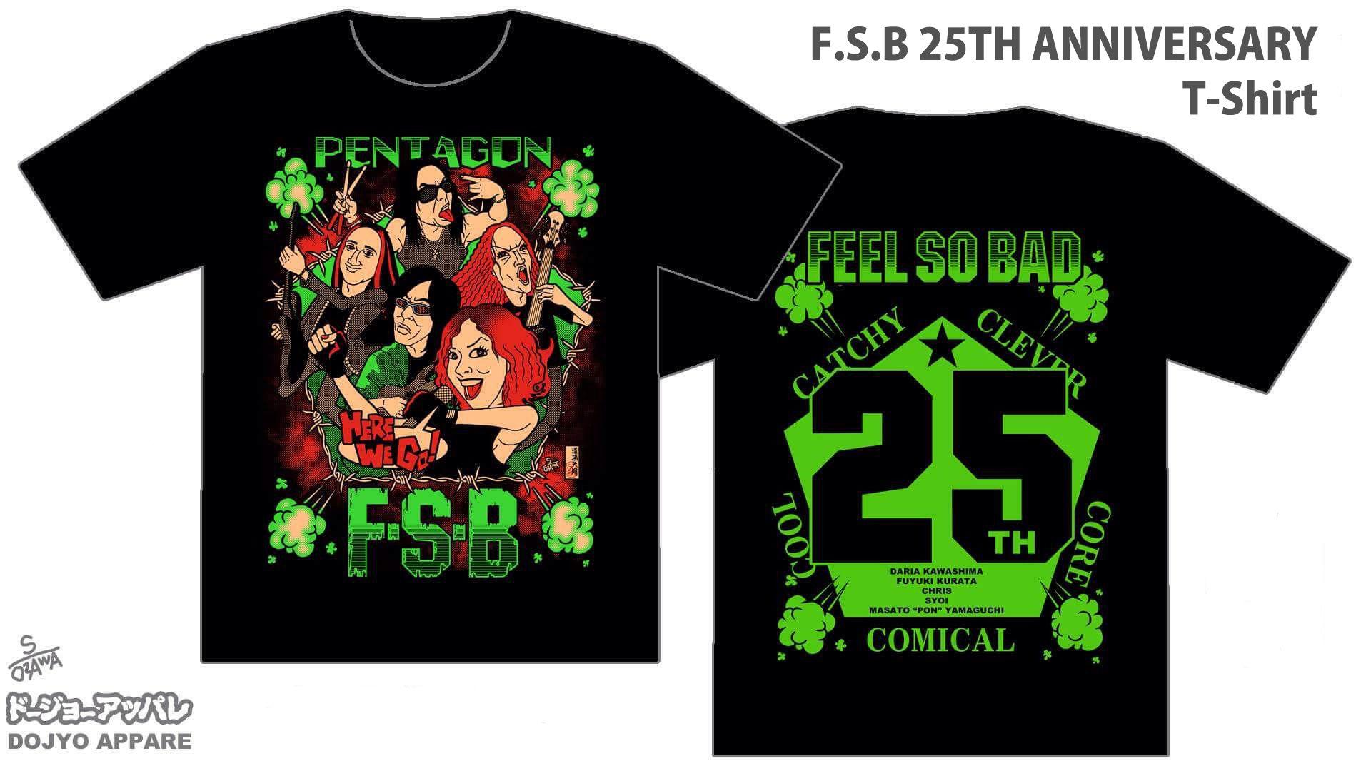 FEEL SO BAD結成25周年記念Tシャツ
