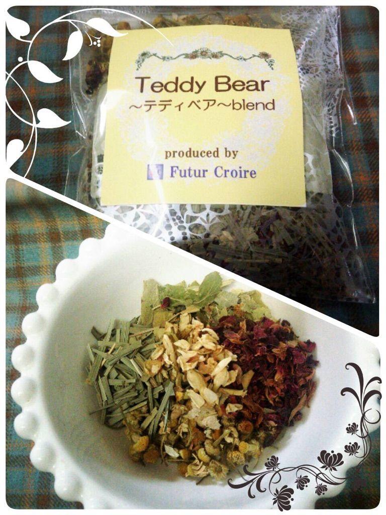 *Teddy bear~テディベア~blend*