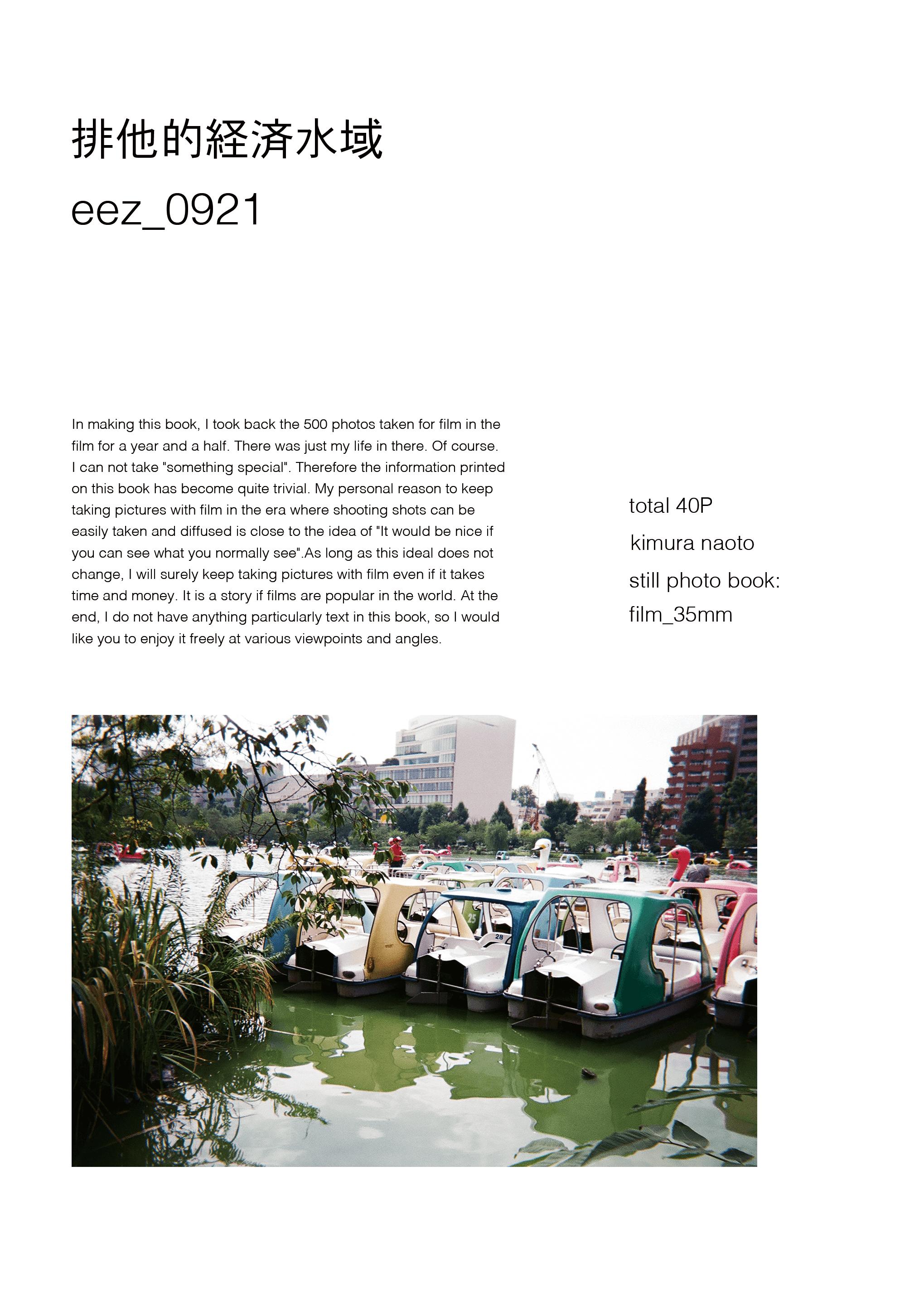 eez_0921