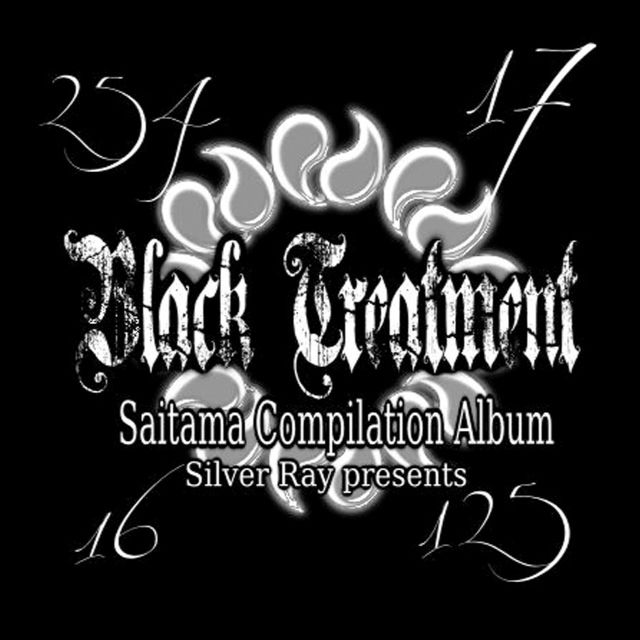 V.A.【Black Treatment】