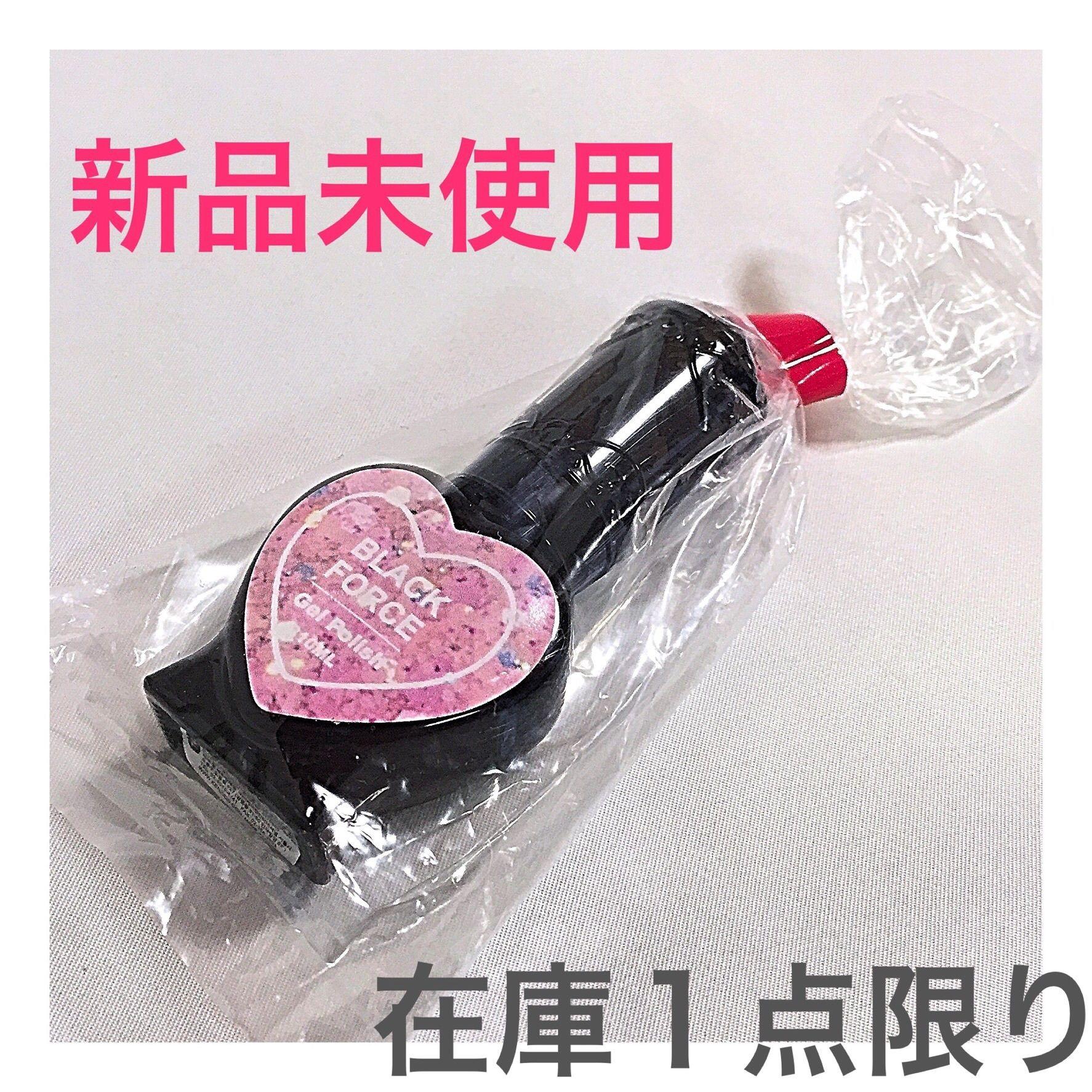 ネイル パステルカラー ピンク 10g