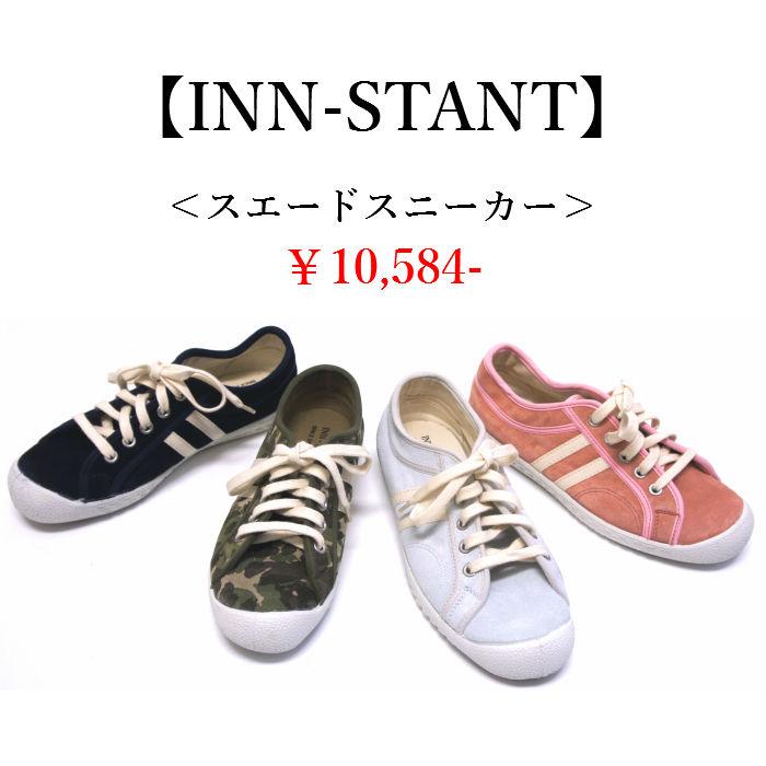 レディース【INN-STANT】インスタントスエードスニーカー