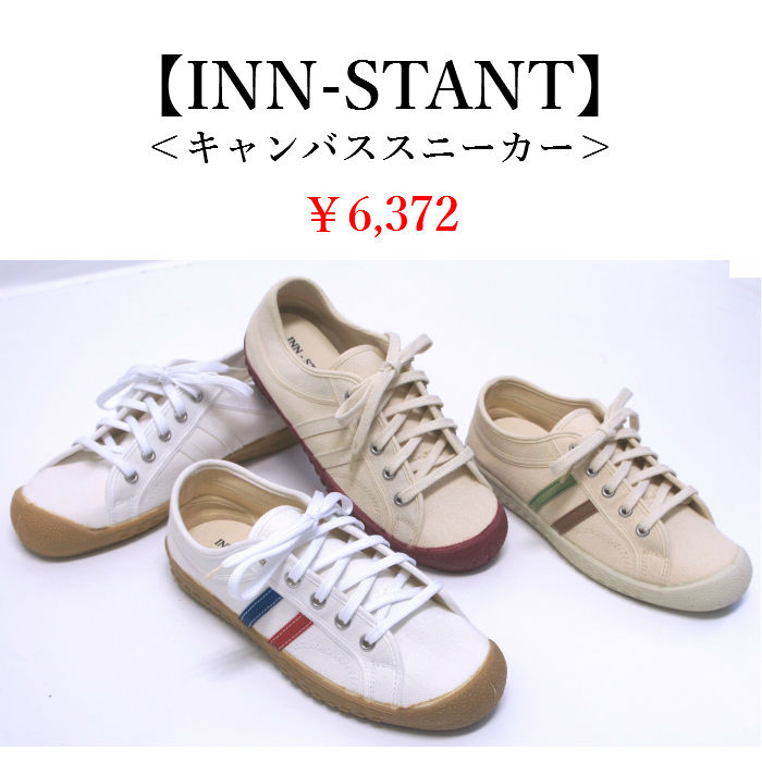 レディース【INN-STANT】インスタントキャンバススニーカー