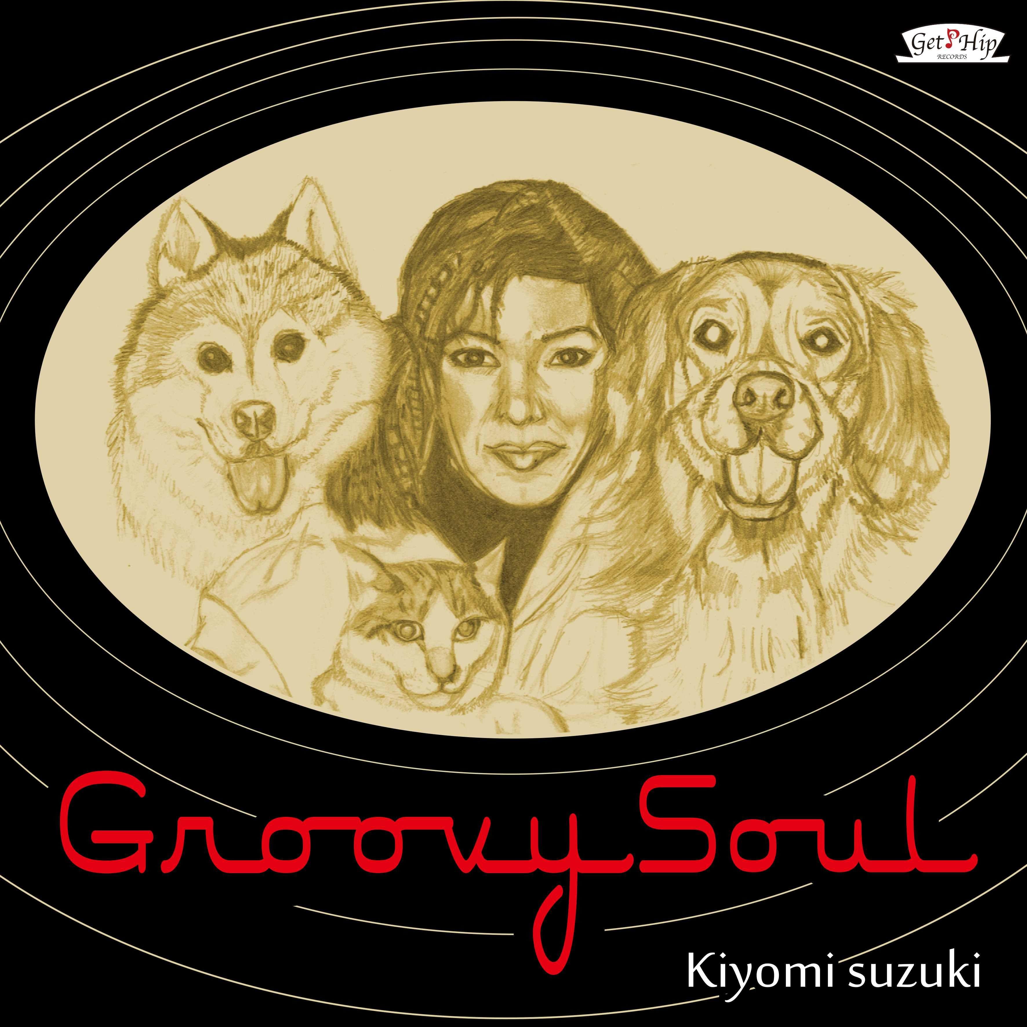 鈴木聖美 / Groovy Soul (GC-091)