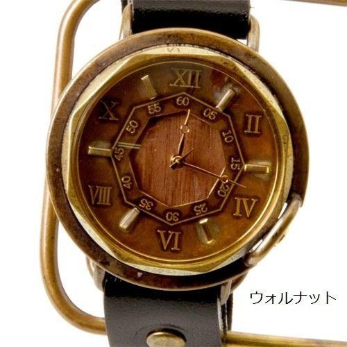 手作り時計/ペアウォッチメンズ/WB007M