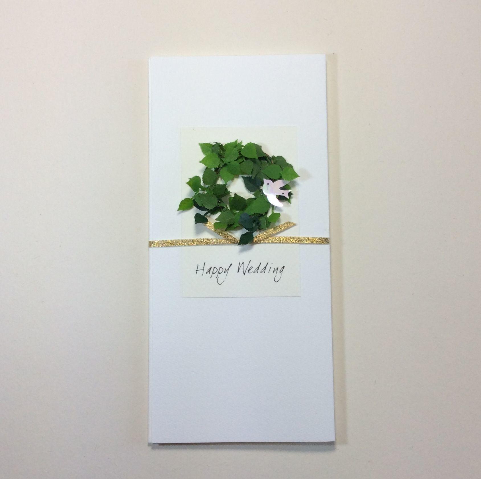 ご祝儀袋(ご結婚のお祝い) GS-003 リース&バード