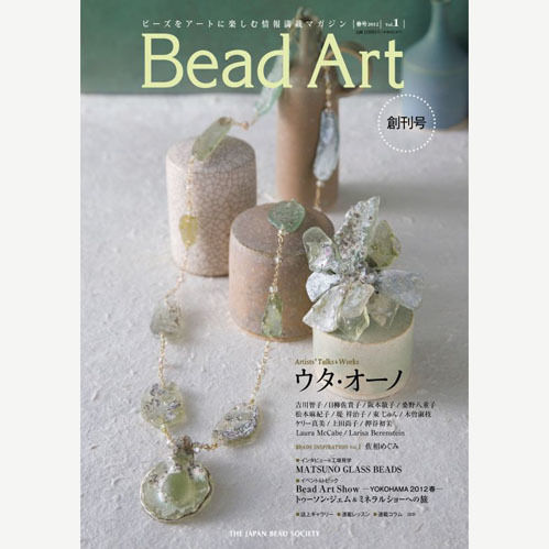 Bead Art vol.1~10