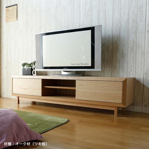 商品名| OPR テレビ台 180cm テレビボード ローボード /カラー| オークまたはウォールナット /サイズ| 幅 180 奥行42 高さ45cm /生産国| 国産 日本製