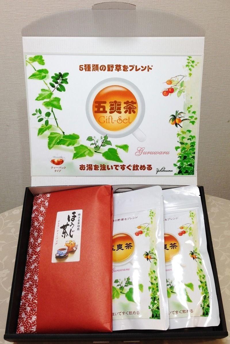 五爽茶ギフトセット ~高血圧、糖尿病、肥満の気になる方に~