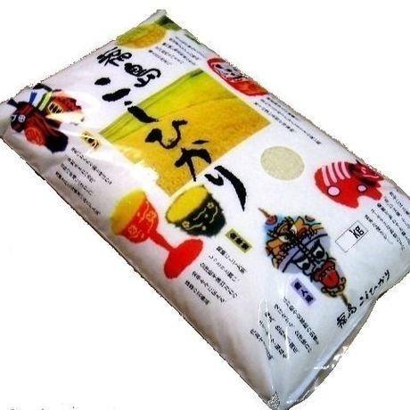 29年新米 福島県 コシヒカリ 白米5kg