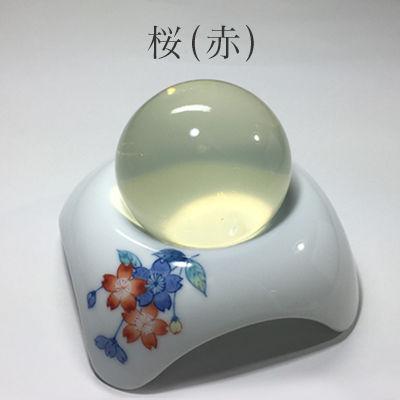 ソープディッシュ(桜)+白美の雫洗顔石鹸