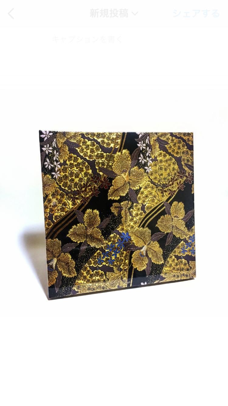 黄金流水文「蘭」