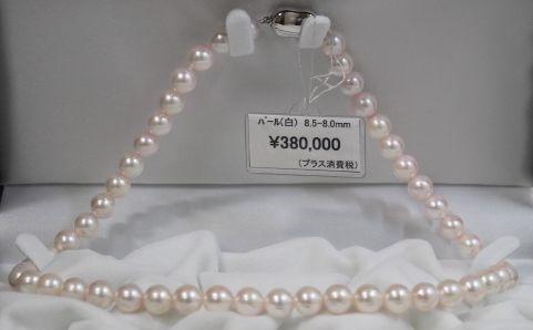 真珠ネックレス 宇和島真珠 アコヤ真珠 本真珠 大粒 8.0mm-8.5mm 新品 白ネックレス