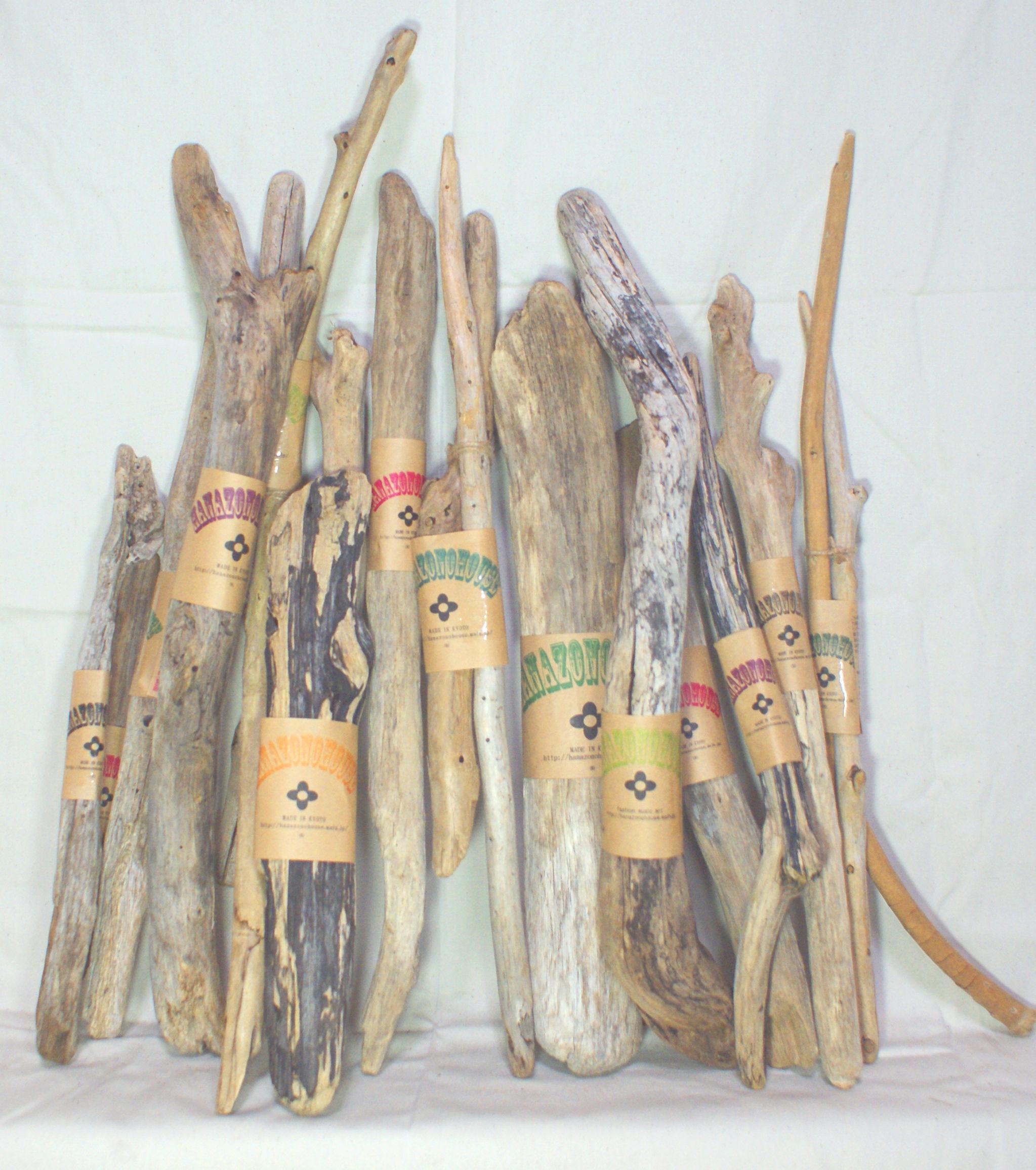 流木枝 お得な5本セット B20-50