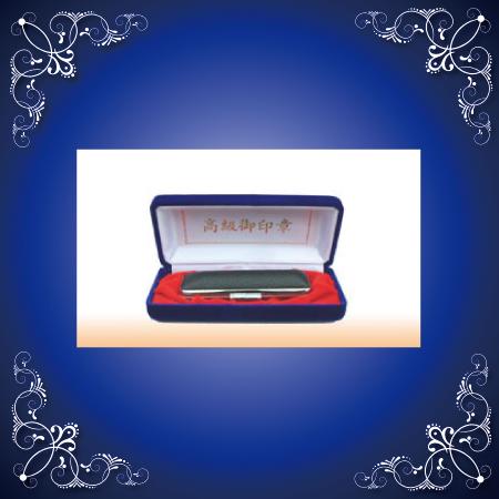 法人1本用別珍化粧ケース(法人実印・銀行印用)