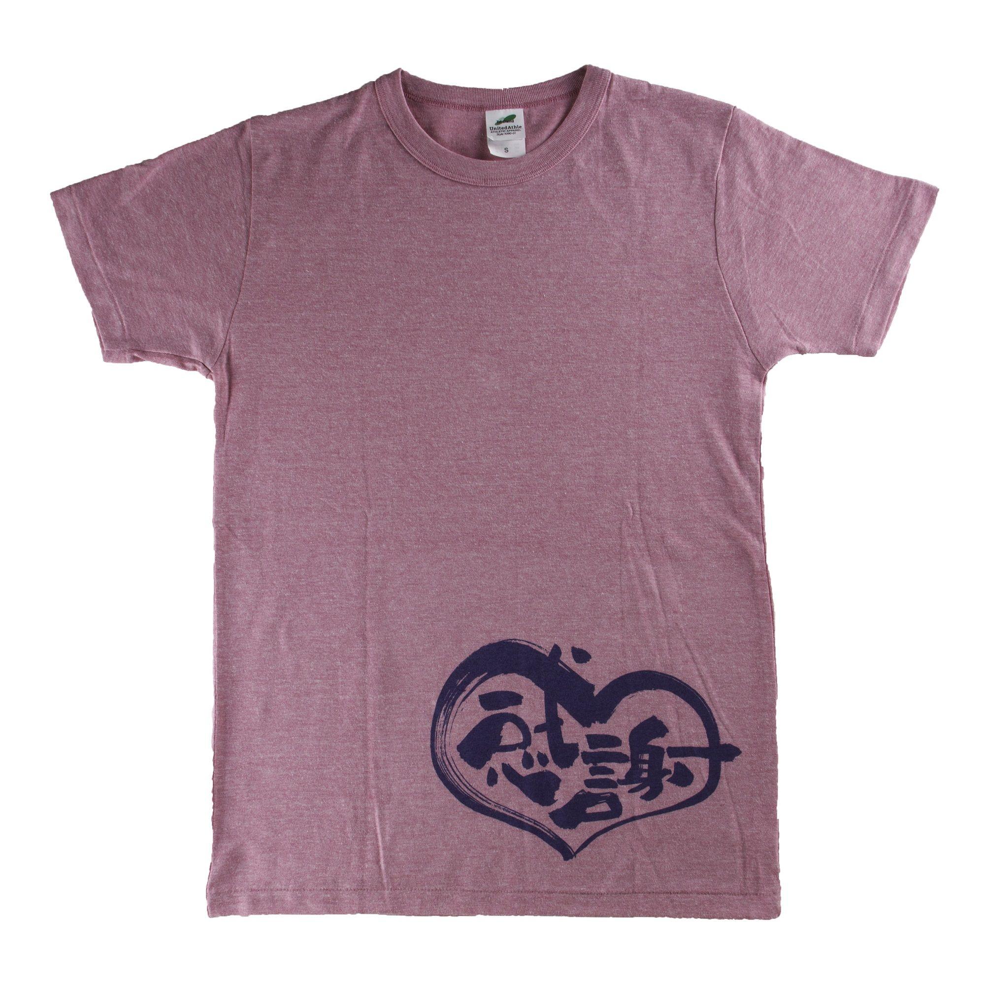 ヴィンテージ風Tシャツ『感謝』