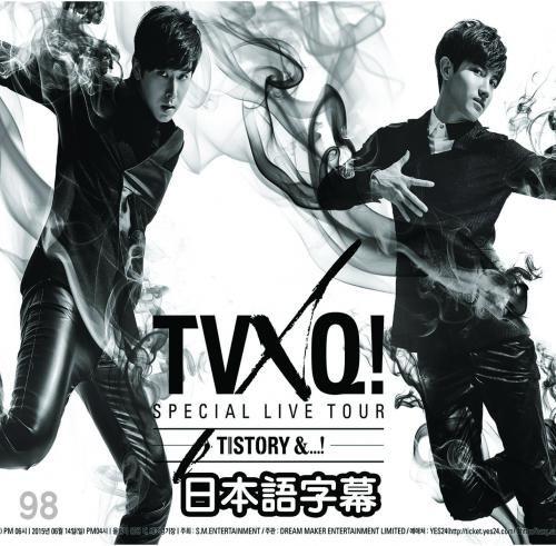 東方神起 TVXQ! SPECIAL LIVE TOUR SEOUL TISTORY
