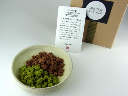 抹茶&ココアのこんぺい糖とお茶のセット