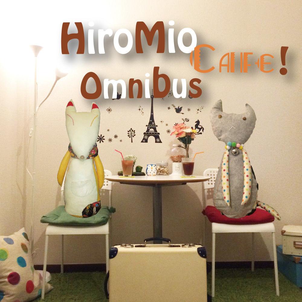 HiroMioCAFE! Omnibus 「FUN!!」