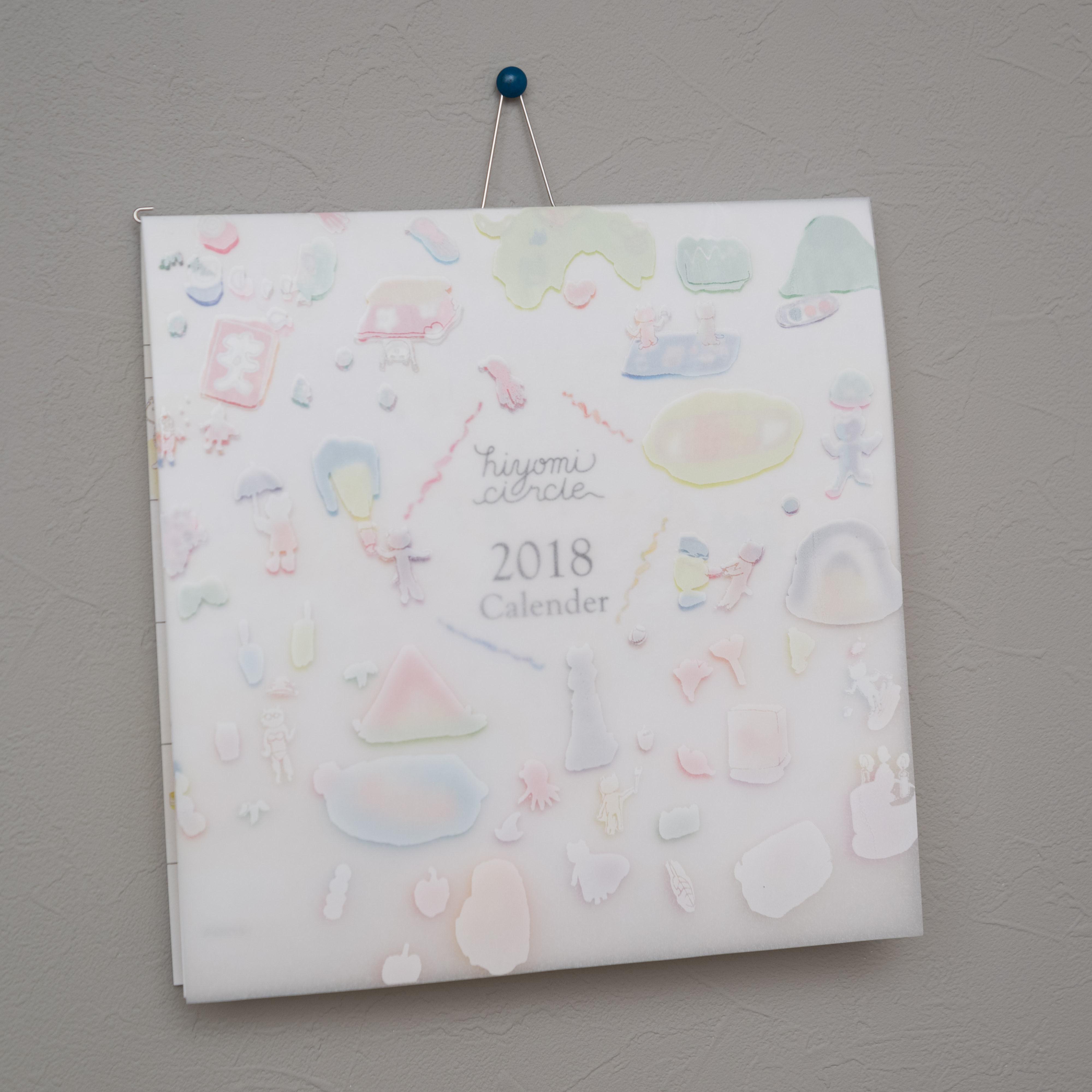■2018年カレンダーSpecial Edition■