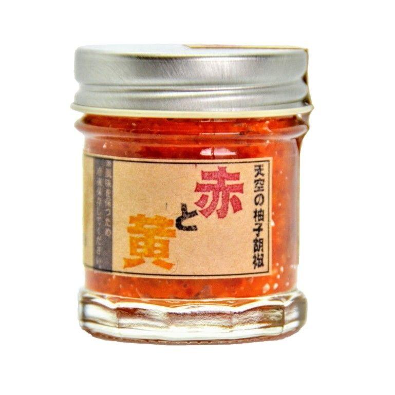 天空の柚子胡椒「赤と黄」
