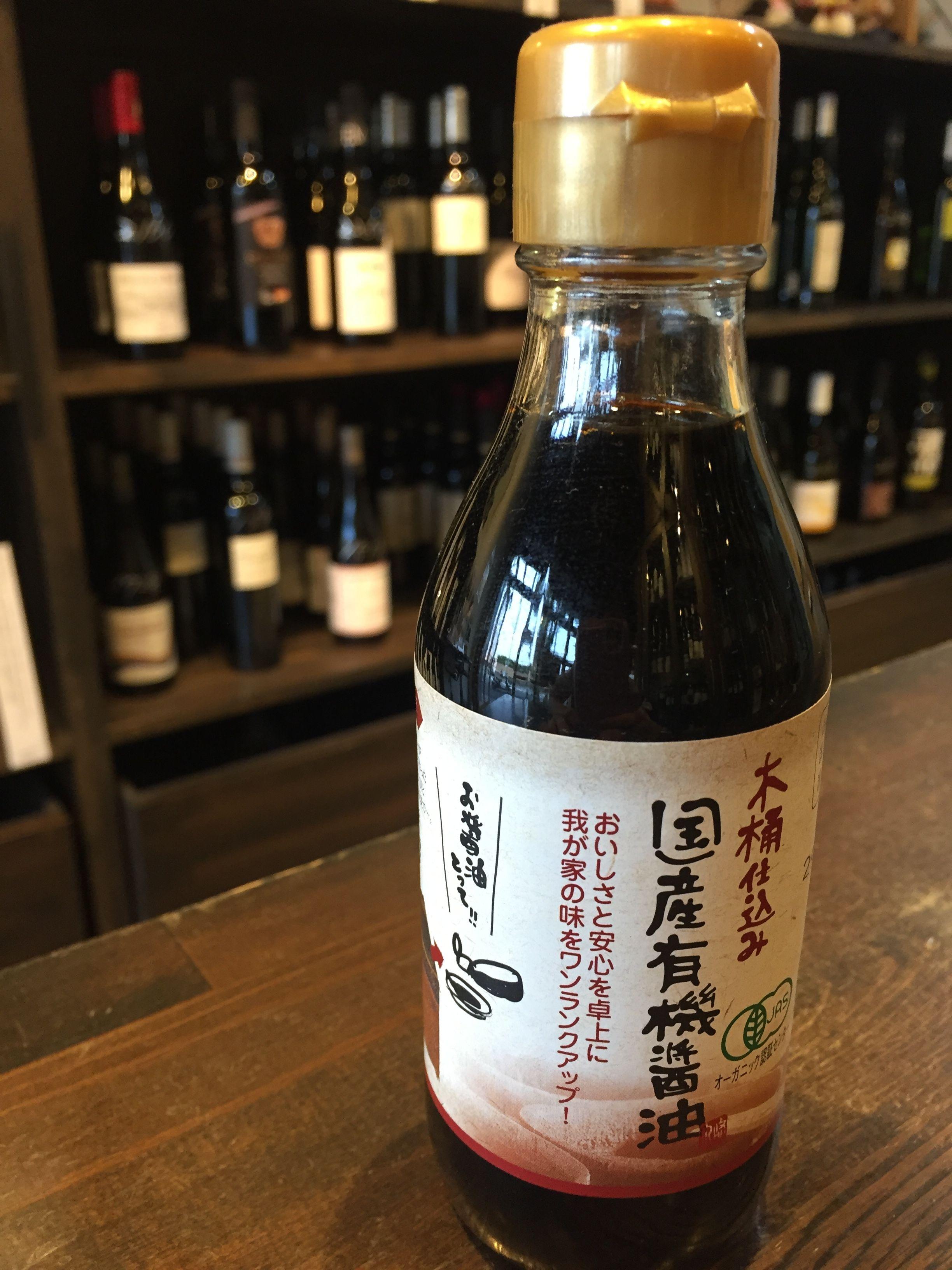 国産有機醤油(濃口)200ml / 足立醸造株式会社