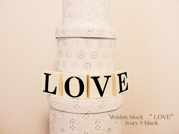ウエディング 結婚式 LOVE ブロック アルファベット block alphabet 結婚式 前撮り小物