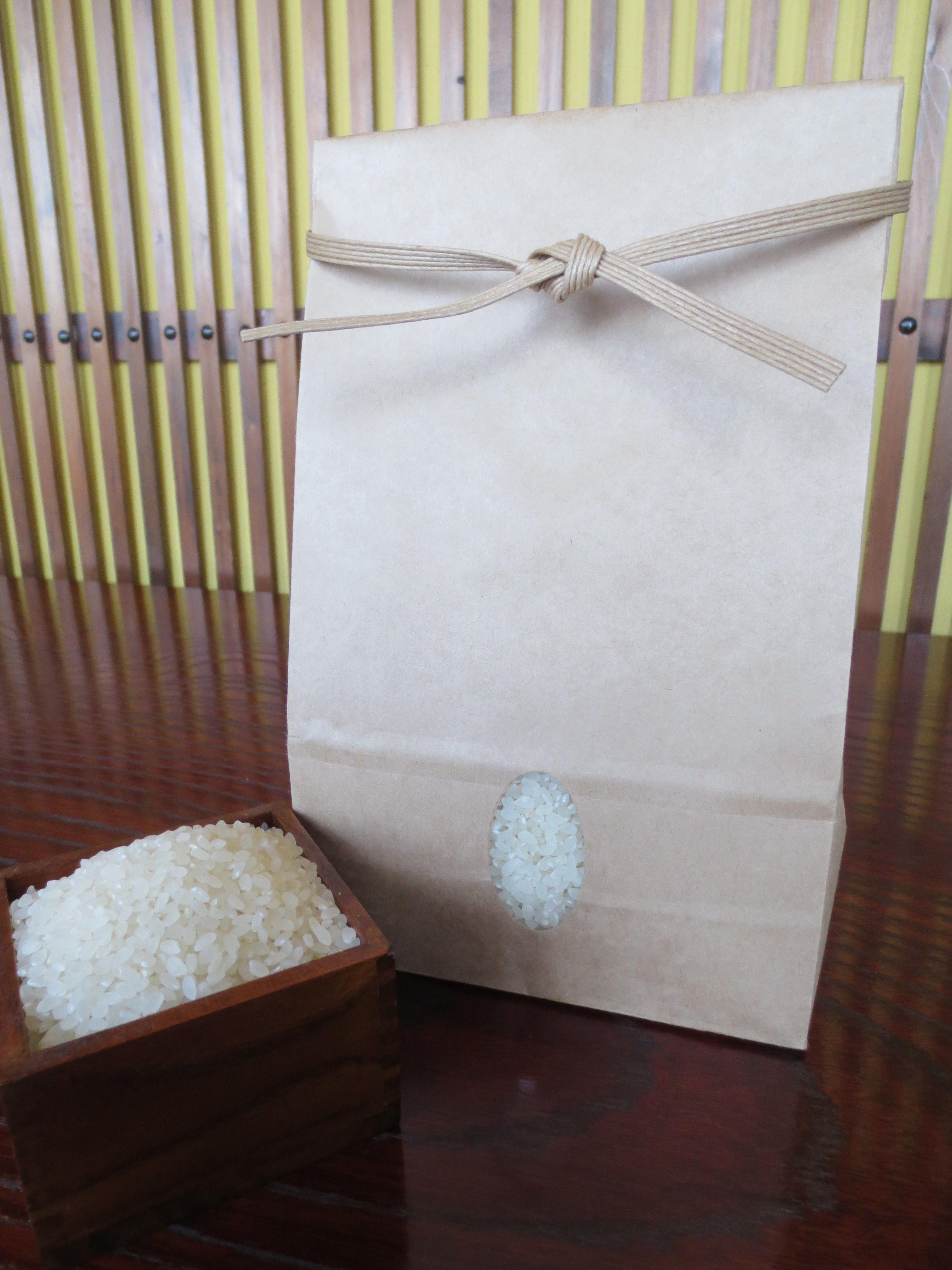 ●特別栽培米   1Kg 〔 白米・玄米 〕