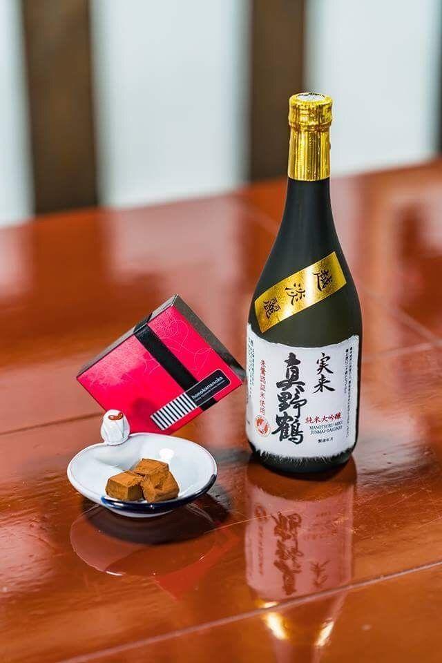 生チョコレート 越淡麗・純米大吟醸 真野鶴 実来 12粒入