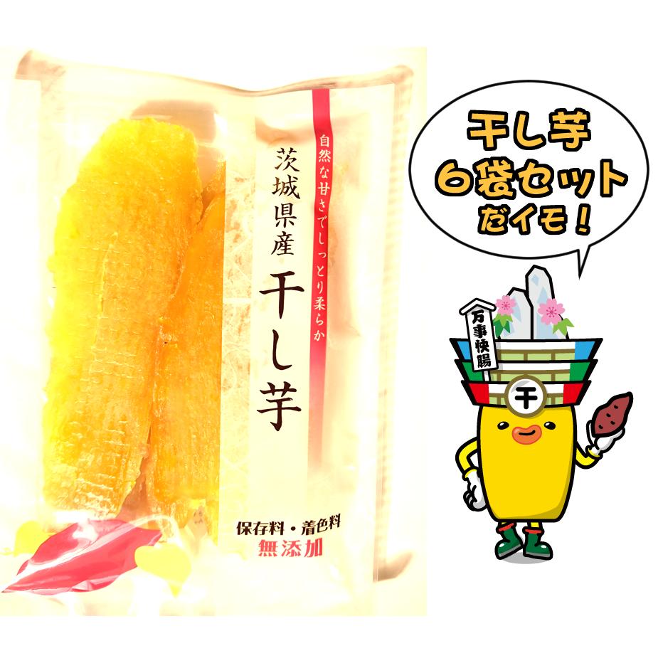 【6袋セット】セメント屋さんの干し芋(送料全国一律910円)