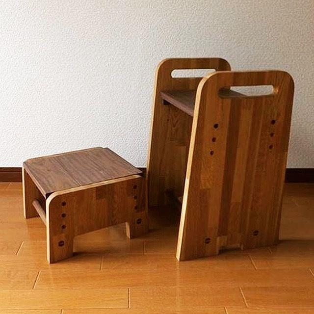 fumi-stool