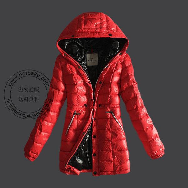 美人をおすすめモデル モンクレール コート Moncler Laure ダウン レディース 3カラー