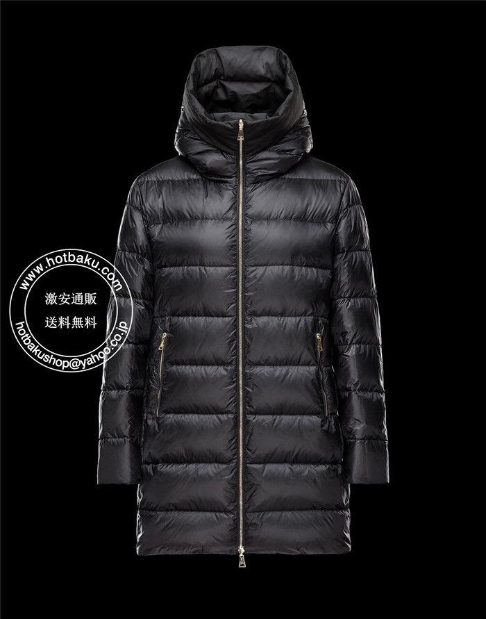 超安いモンクレール コート MONCLER COLLIERS モンクレール ダウン メンズ 2色