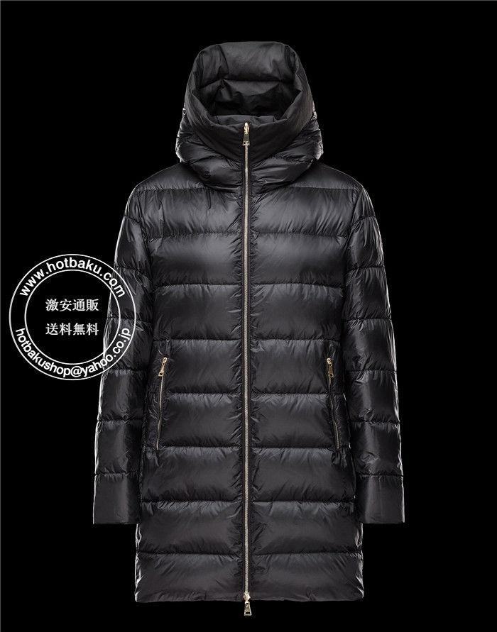 超安い2018新作モンクレール コート MONCLER COLLIERS モンクレール メンズ 2色 商品番号:MON4490