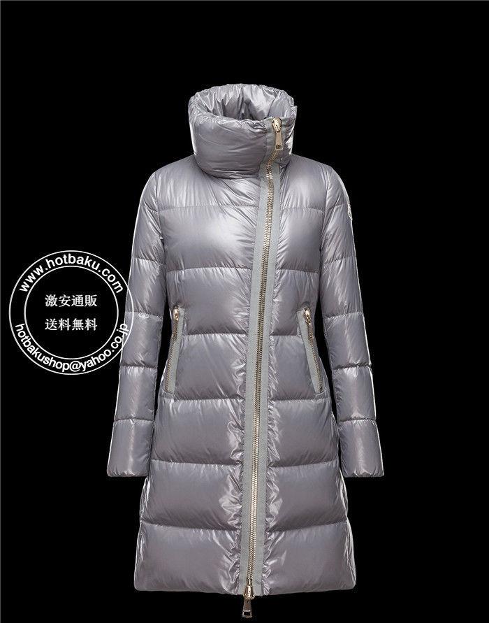 大人気 モンクレール コート MONCLER JOINVILLE モンクレール ロング ダウン レディース 3色