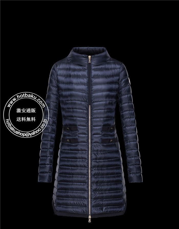 2018超安いモンクレール コート MONCLER AUBRY レディース ダウン 人気 ネイビー