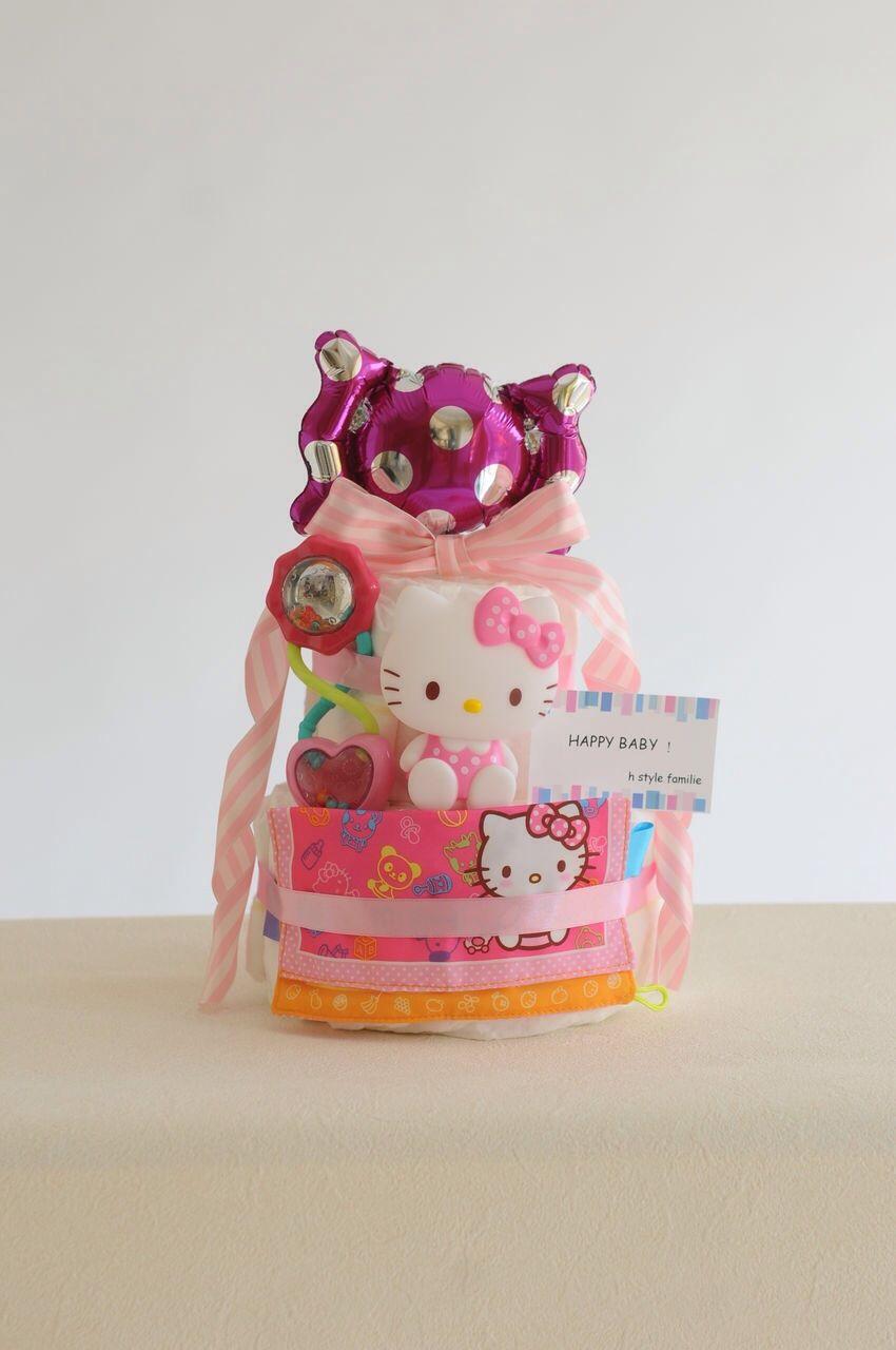 リトルプリンセスへぴったり☆ロイヤルキティおむつケーキ