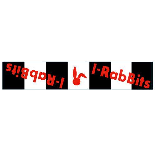 I-RabBits ロゴマフラータオル
