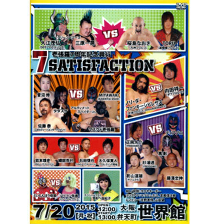 DVD壱張羅7周年興行It's AllRight「7 Satisfaction」2015.7.20