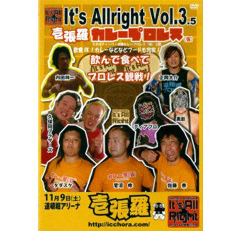 「 It's AllRiht vol.3.5 壱張羅カレープロレス(仮)」2013.11.9