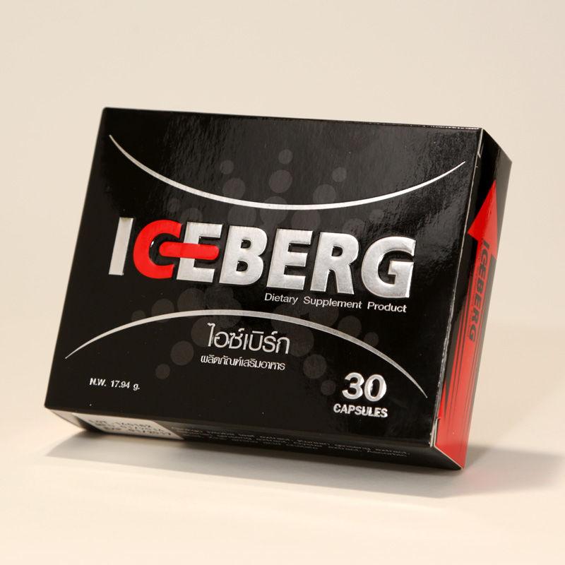 お試し用 ICEBERG(1箱)