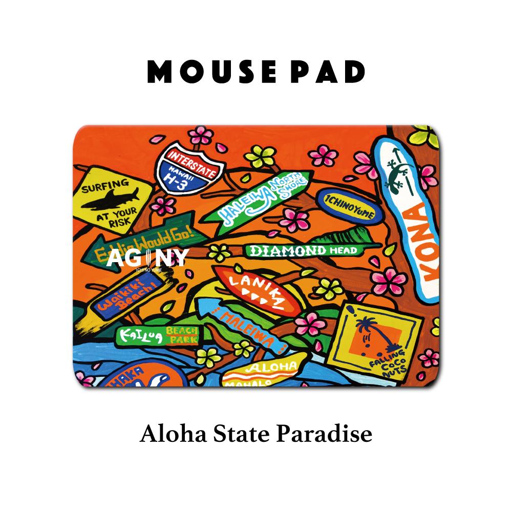 Mouse Pad マウスパッド 〝Aloha State Paradise〟