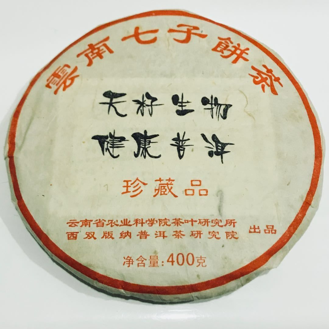 [生][餅][2009]天?生物健康普?(400g)