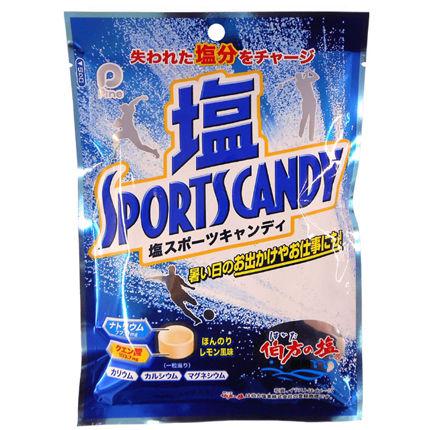 90g塩スポーツキャンディ(6袋)