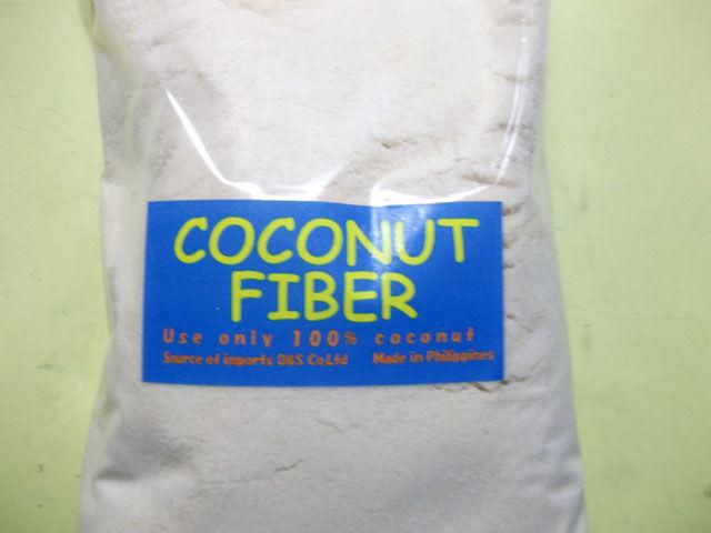 ココナッツファイバー 1 kg