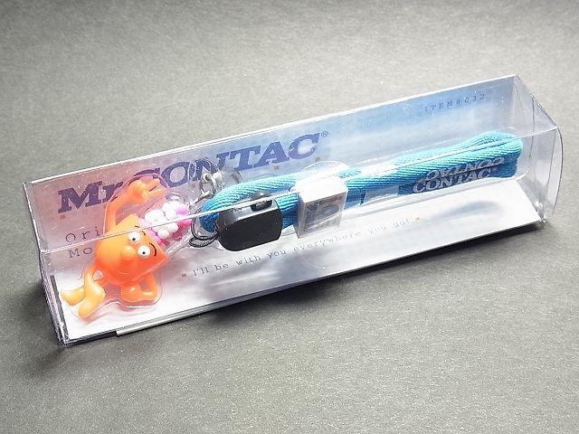 コンタックくんの2005年オリジナル携帯ストラップ